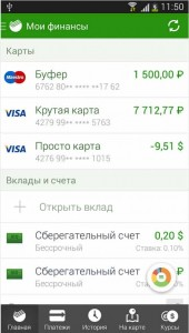 sberbank-cards